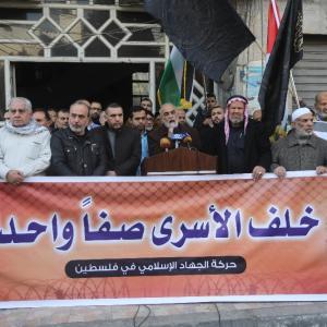 الجهاد الإسلامي بغزة تتضامن مع أسرى عوفر
