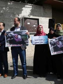 صحفيو غزة يتضامنون مع الزميلة الأسيرة بشرى الطويل