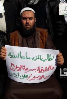 اعتصام عائلة الأسير علاء أبو جزر برفح بعد رفض الاحتلال الإفراج عنه رغم انقضاء محكوميته