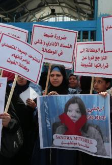 احتجاجات بمقر أونروا بغزة بعد إنهاء خدمات ألف موظف