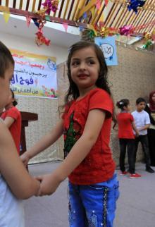 يوم ترفيهي لأطفال التوحد في غزة