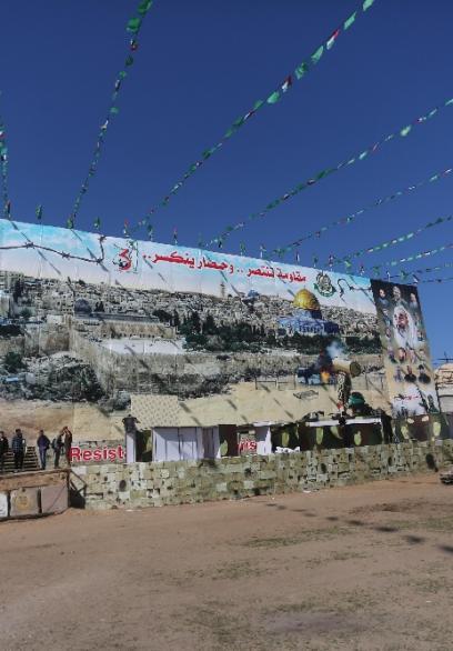 تجهيزات بغزة لاحتفال حماس بانطلاقتها الـ31