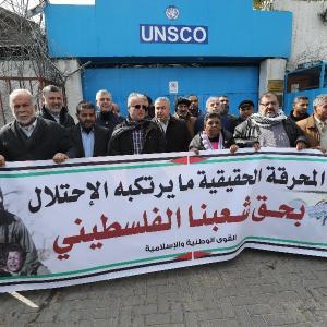 وقفة فصائلية بغزة للتذكير بجرائم الاحتلال