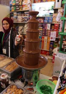 افتتاح معرض الصناعات الغذائية بمدينة غزة