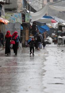 أمطار بغزة