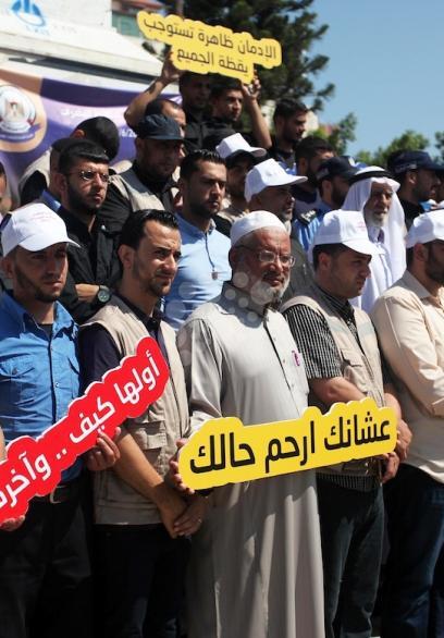 إطلاق حملة بغزة لمكافحة المخدرات