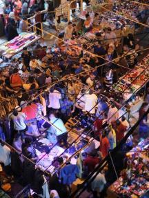 أسواق غزة قبل العيد