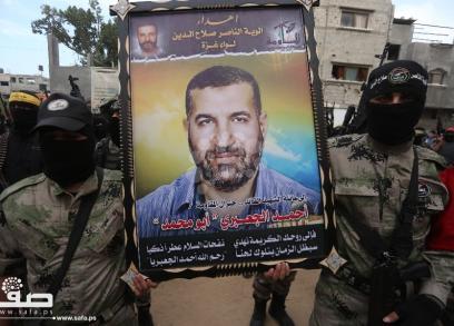 مسير عسكري في غزة بذكرى استشهاد الجعبري