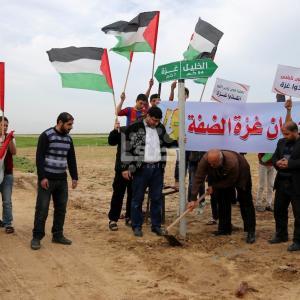 تدشين ميدان غزة.. الضفة شرق جباليا