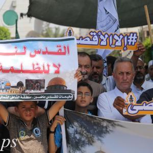 عشرات الآلاف يتظاهرون بقطاع غزة نصرة للأقصى