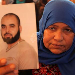 اعتصام لأهالي الأسرى في غزة