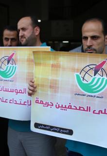 وقفة بغزة تنديدًا بتصاعد الانتهاكات بحق الصحفيين