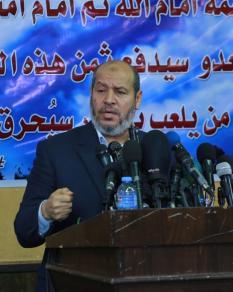 تشييع مهيب بغزة للشهيد القائد فقها