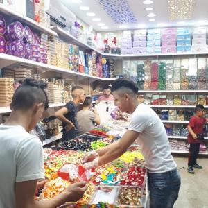 أجواء العيد في مدينة القدس