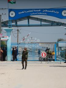 إغلاق المنافذ البرية والبحرية لقطاع غزة
