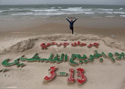 فنان من غزة يحتفل بيوم الجريح على طريقته
