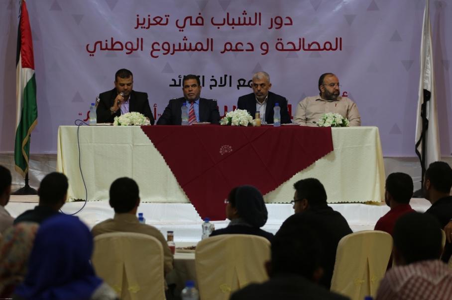 السنوار يجتمع بالنخب الشبابية بغزة