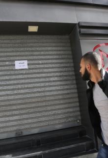 إضراب شامل في غزة نتيجة الانهيار الاقتصادي