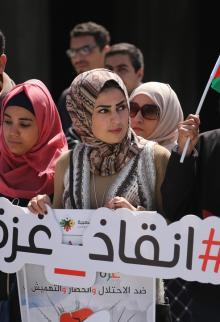 ناشطون يطلقون حملة إنقاذ غزة