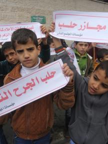 أطفال غزة يتضامنون مع حلب