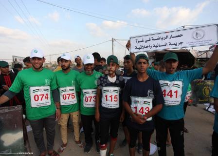 ماراثون رياضيّون ضد الحصار بغزة