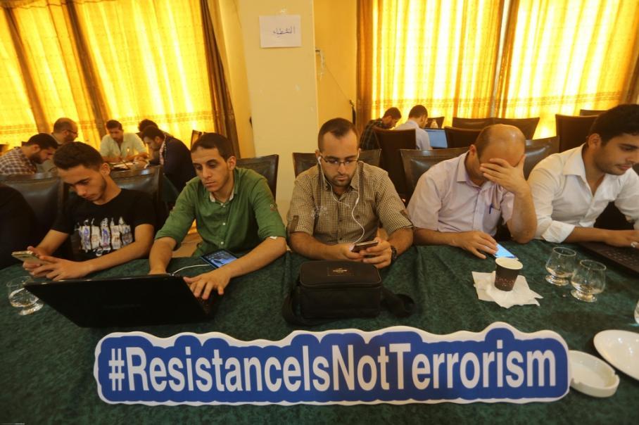 إطلاق حملة تغريد دولية بغزة بعنوان #المقاومة_مش_إرهاب