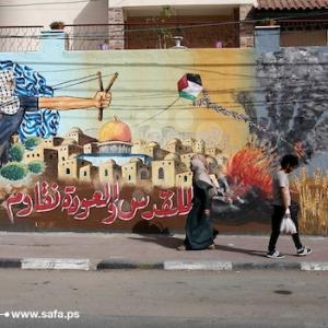 رسم غرافيتي بغزة للرئيس الأمريكي