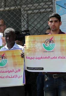 صحفيو غزة يرفضون اعتقال زملائهم بالضفة
