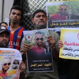 وقفة في غزة ابتهاجًا بعملية الشهيد الجمل بالقدس