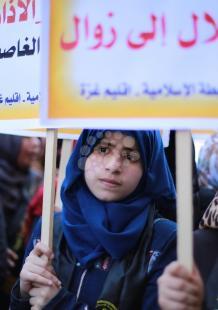 وقفات في غزة رفضًا لقانون منع الأذان
