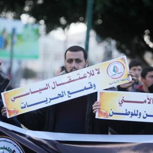 الجهاد بغزة تحتج على الاعتقال السياسي بالضفة