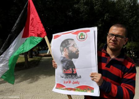 وقفة بغزة رفضًا لمحاكمة الشهيد الأعرج