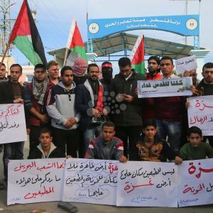 شُبّان بغزة استعدوا لاستقبال وفد بحريني مُطبّع بالأحذية والبيض