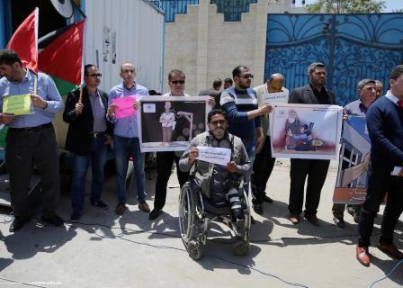 صحفيون بغزة يتظاهرون ضد الانتهاكات الإسرائيلية بحقهم