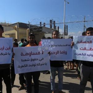 متظاهرون رافضون لعدم استقبال محطة التوليد بغزة للوقود المصري