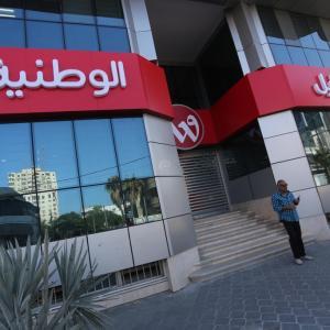 الوطنية موبايل تتهيأ للانطلاق بغزة