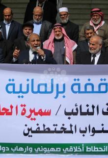 وقفة تنديد باعتقال الاحتلال للنائب حلايقة