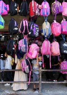 تجهيزات الأسواق للعودة إلى المدارس
