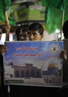مسيرة مشتركة لحماس والجهاد بغزة نصرة للأقصى