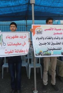 تظاهرة تدعو لتوفير الكهرباء بمخيمات غزة