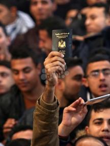 مصر تمنع عشرات الطلبة من السفر