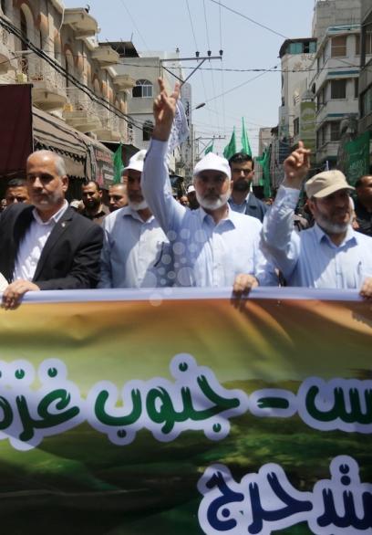 هنية وقيادات فلسطينية تتقدم فعاليات جمعة الغضب