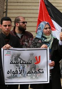 صحفيو غزة يُنددون بالاعتداء على زملائهم بالضفة