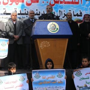 مسيرة لحماس بغزة دعمًا للقدس