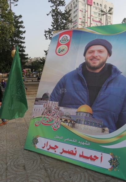 حماس تقيم خيمة عزاء للشهيد جرار بغزة