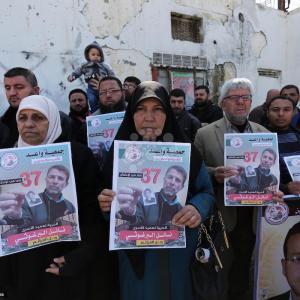 تظاهرة بغزة رفضًا لإعادة الحكم للأسير البرغوثي
