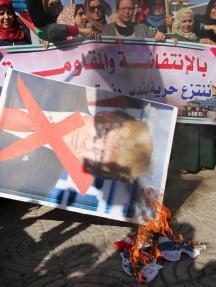 مظاهرة نسائية بغزة احتجاجًا على قرار ترمب