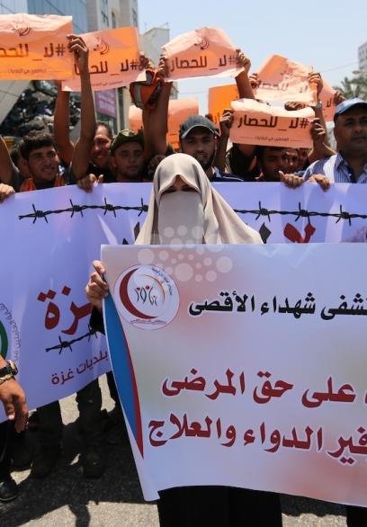 تظاهرات نقابية بغزة تطالب بإنهاء الحصار