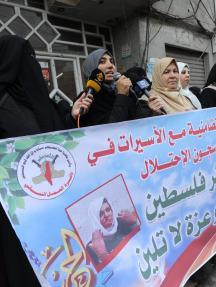 وقفة تضامنية مع الأسيرات في سجون الاحتلال الإسرائيلي