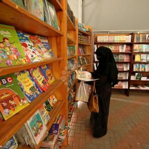 افتتاح معرض القدس للكتاب بغزة
